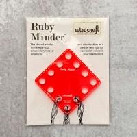 Ruby Minder