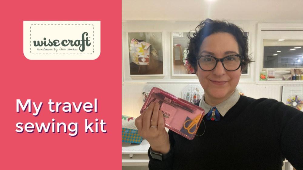 TSA sewing kit