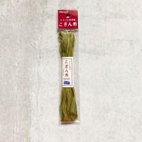 Variegated Green Sashiko Thread