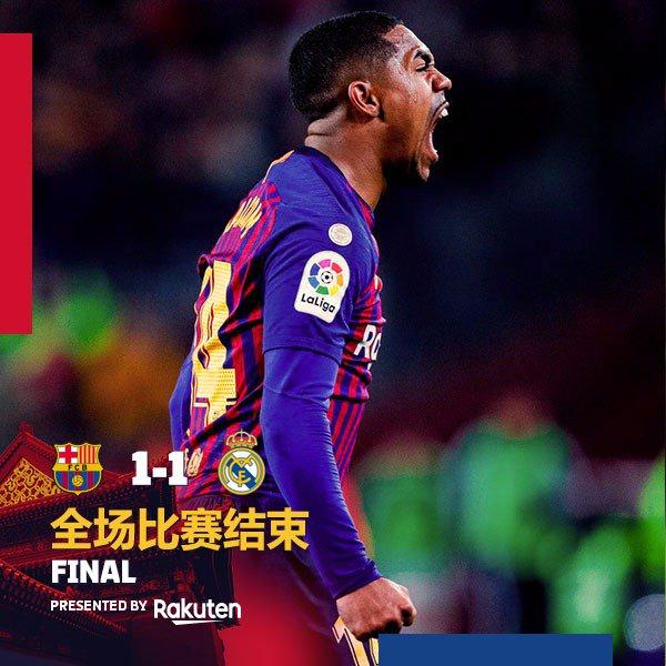 Barcelona vs Real Madrid 1-1 - Highlights & Goals