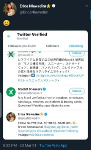 Erica Twitter account