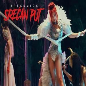 Srecan Put - Breskvica Mp3 Download