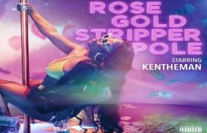 KenTheMan - Rose Gold Stripper Pole
