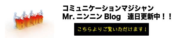 koushi-blog-bana