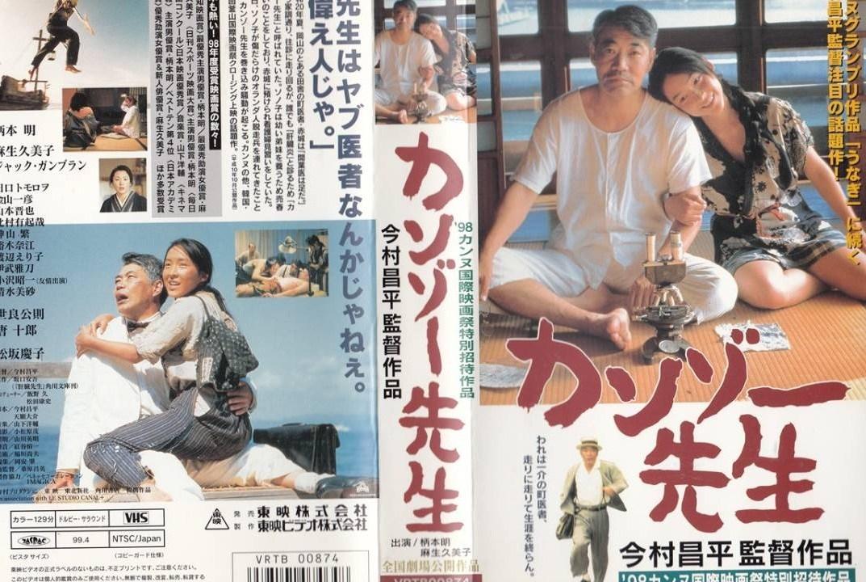【カンゾー先生】麻生久美子が脱いだ映画のエロい濡れ場画像集【乳首ありヌード】