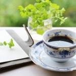 コーヒーが好きな人も嫌いな人も一人暮らしにコーヒーは最適!その効果とは?