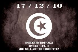 MOHAMED BOUAZIZI - not forgottenimages (1)