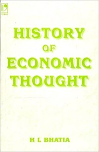 History of Economic Thought by H L Bhatia