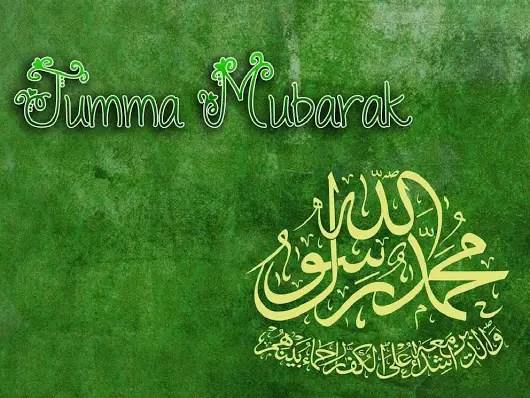 Jumma-Mubarak-Imge-HD-Wallpaper