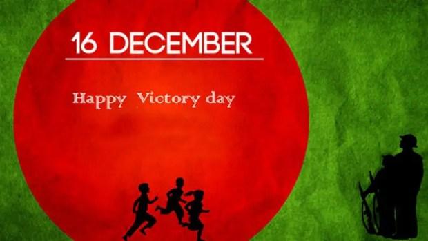 bangladesh-victory-day-wallpaper
