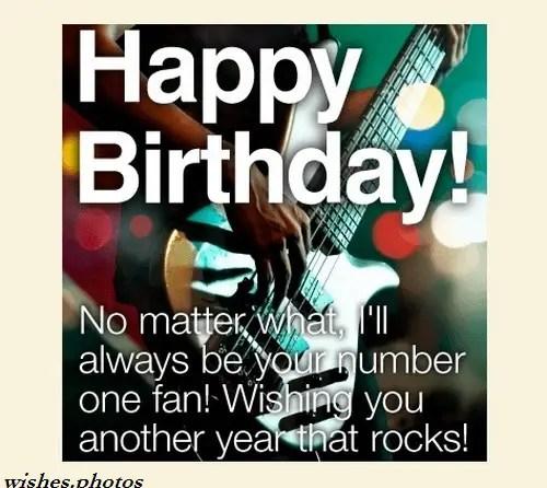 birthday_wishes_for_a_rockstar