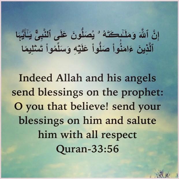 jumma dua mubarak