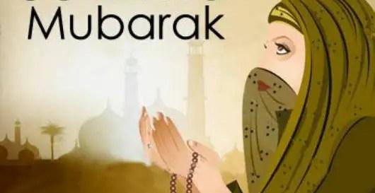 sweet jumma mubarak wishes