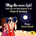 Karwa Chauth Wishes And Quotes 2016