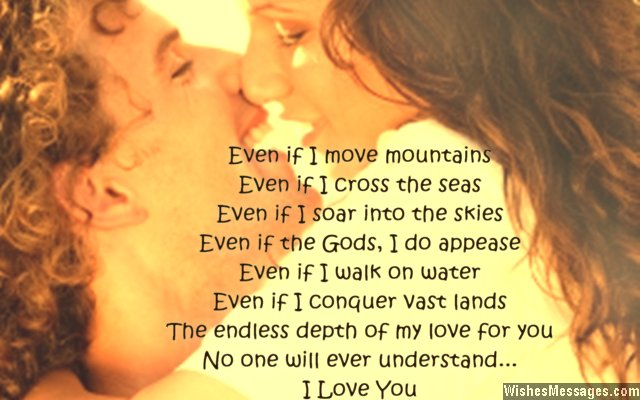Loving My Husband Unconditionally Quotes