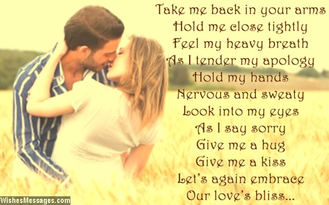 You Hurt Me I Love You Quotes