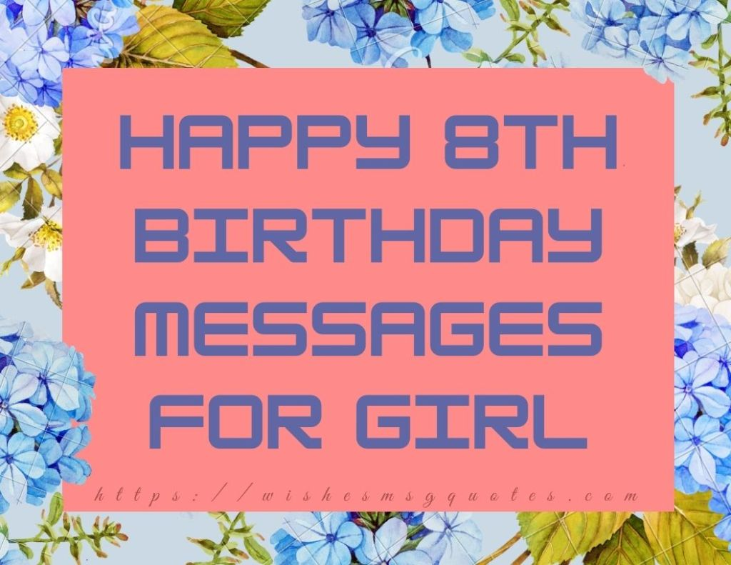 Happy 8th Birthday Messages For Girl