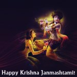 Happy  Janmashtami Wishes And Janmashtami Quotes 2016