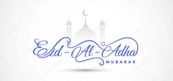 Eid Ul Adha Messages and Quotes