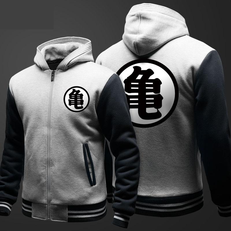 Dragon Ball Z Kame Sennin Sweater Winter Zip Up Black Dbz