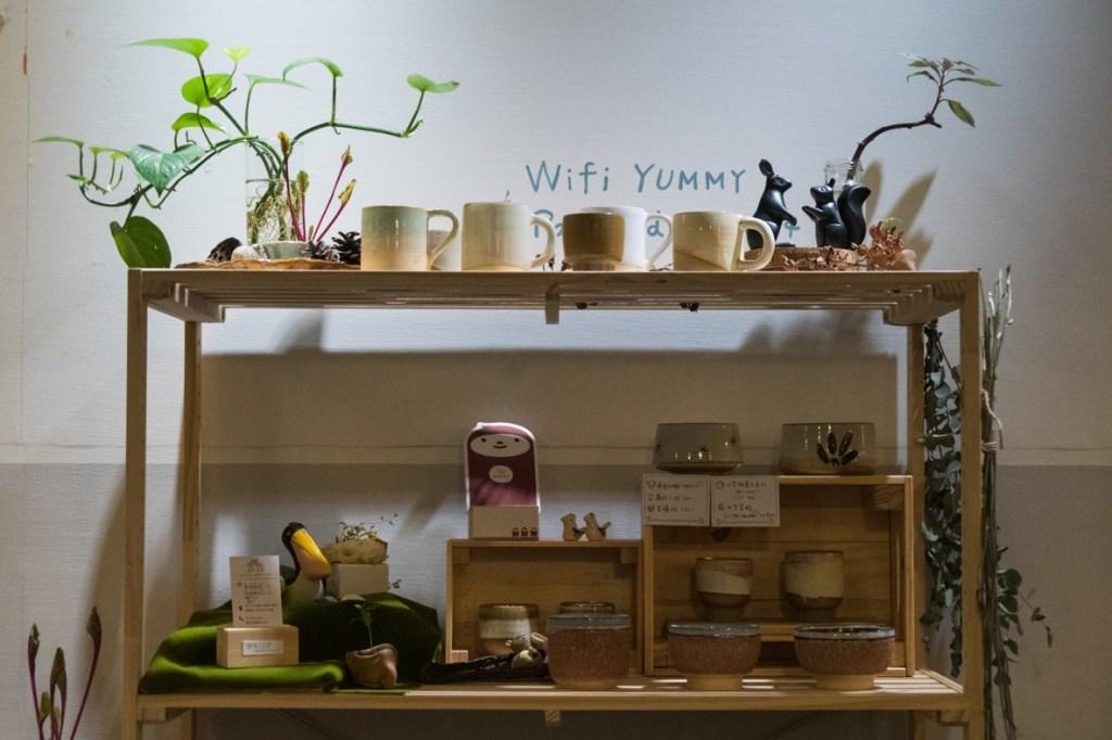 Yummy Vegan Home Beitou, Taiwan - witandfolly.co