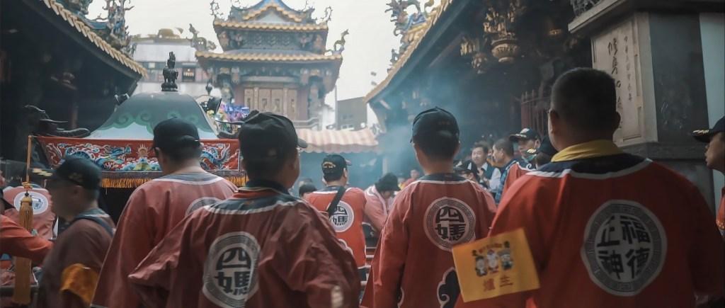 Spirit of Matsu Short Film Still #5 - witandfolly.co