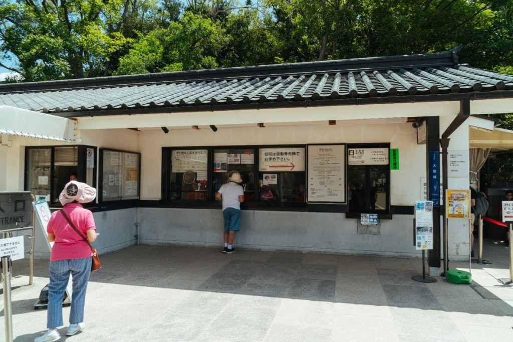 Osaka Castle Museum Ticket Booth - witandfolly.co
