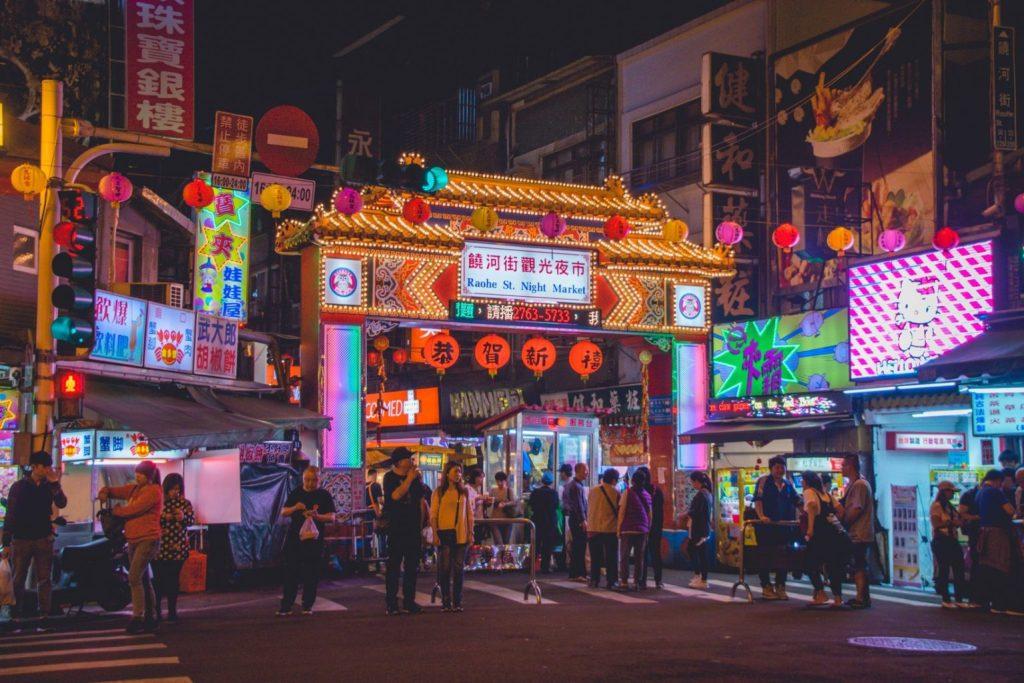 Raohe Night Market in Taipei - witandfolly.co