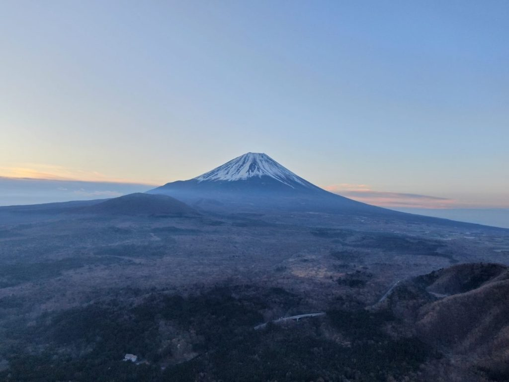 Mountain in Japan - Photo by Andrew Miller on Unsplash