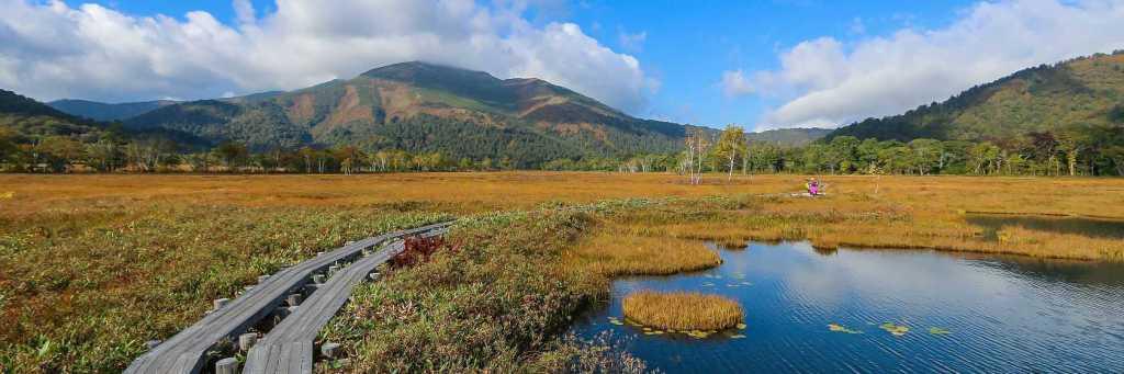 Ozo National Park - japan-guide.com