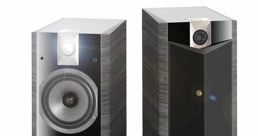 Focal Chorus 816V Floorstanding Loudspeakers REVIEW