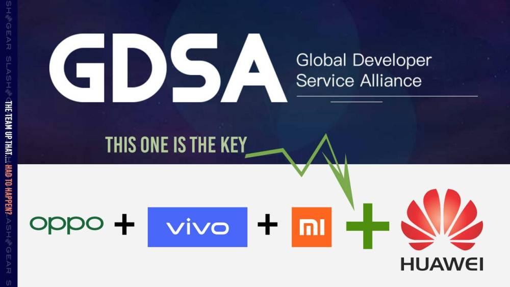 GSDA website
