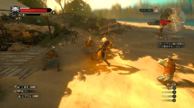 ウィッチャー3攻略: ワイン戦争:ベルガード 2回目(DLC第2弾 血塗られた美酒、サイドクエスト)-トゥサン