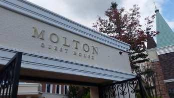 モルトン迎賓館 仙台の写真撮影