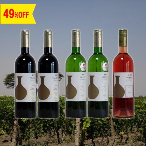 【完売致しました】【49%OFF】身近な方へのおすそ分けにもピッタリなエチオピアワイン5本セット(限定4セット)