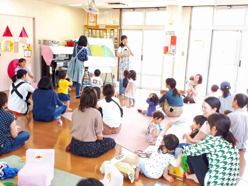 三鷹市子ども家庭支援センター すくすくひろば