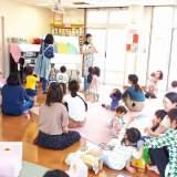 三鷹市 子ども家庭支援センター すくすくひろば【三鷹市子育て基本情報】