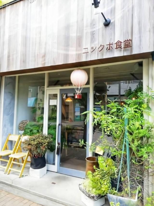 武蔵野市 ニシクボ食堂①