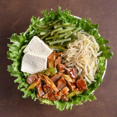 砂肝と長ネギの旨辛ナムルサラダ