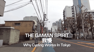 Tokyo Bike: How Cycling Works in the Japanese Capital