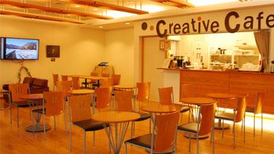 クリエイティブカフェ
