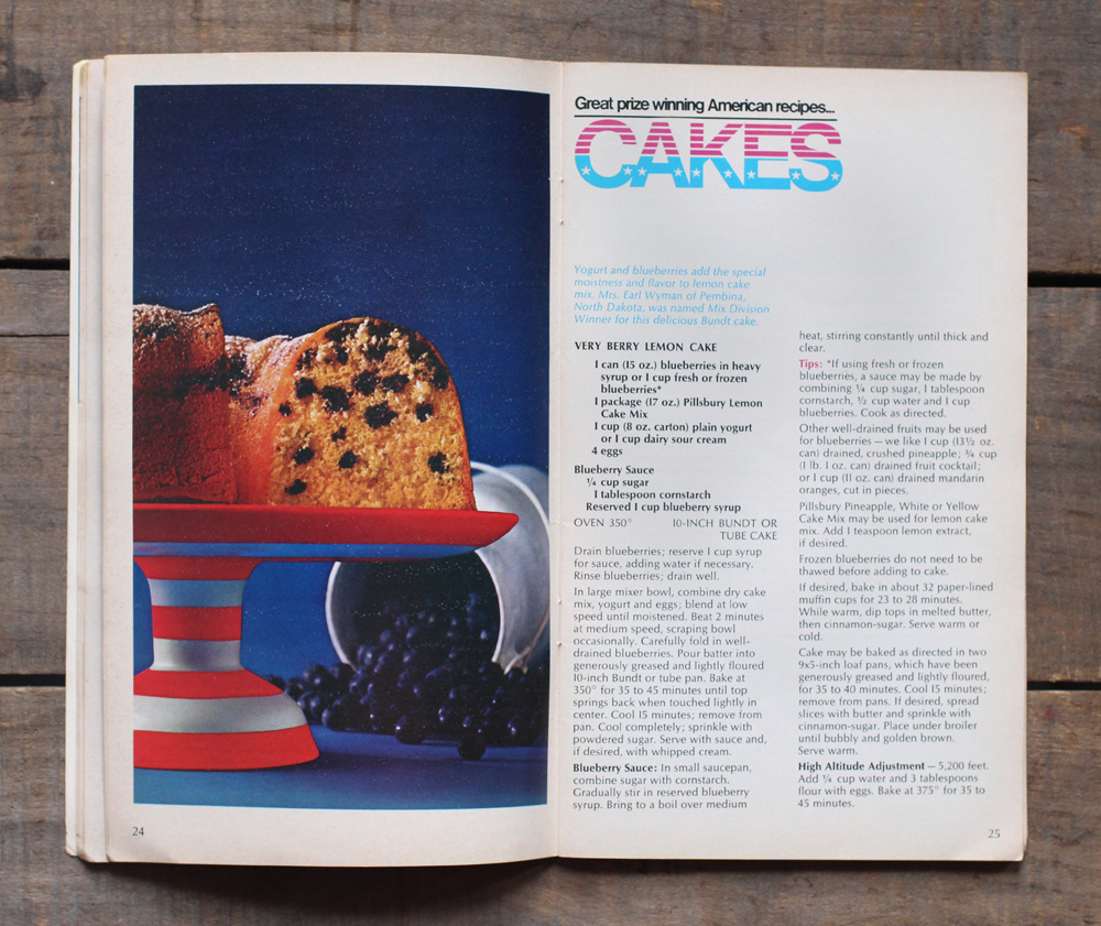 IMG_0792_cakes