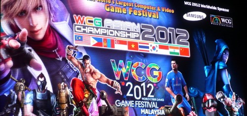 World Cyber Games 2014