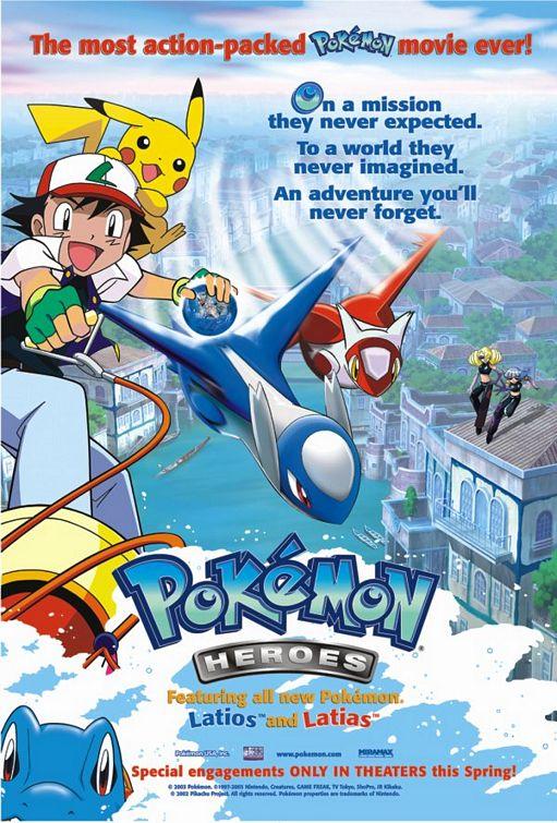 Poster do filme Pokémon 5: Heróis