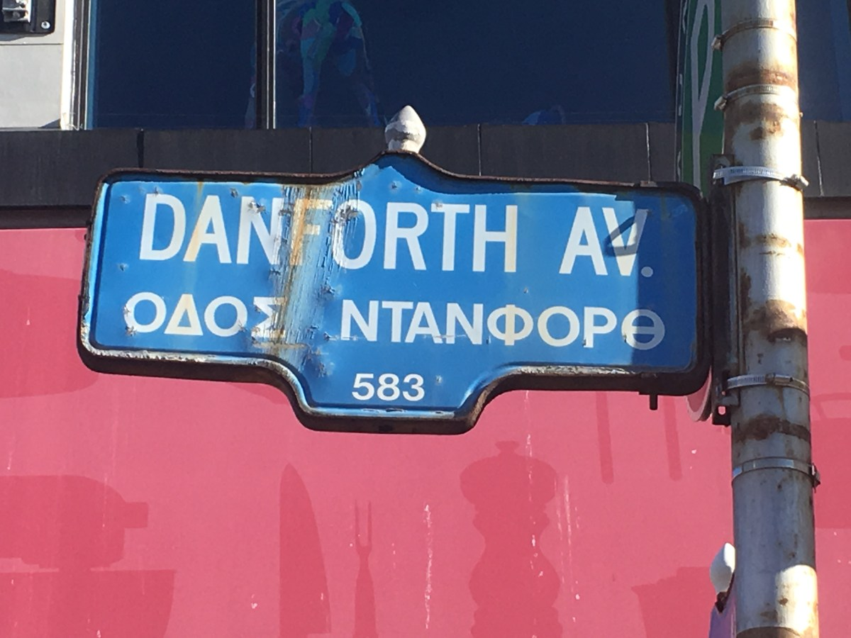 Street sign for Danforth Avenue in Toronto