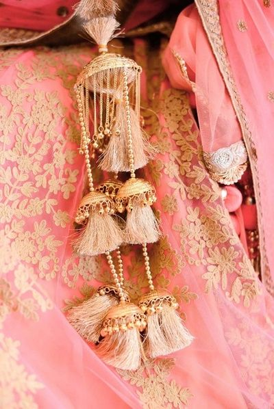 pink nude kalira with tassel | chura kalire designs | new kalire designs | kalira designs
