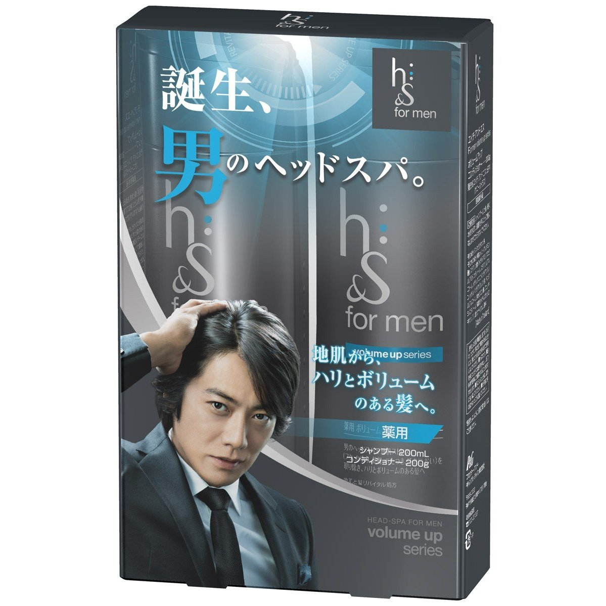h&s for men を購入&使用