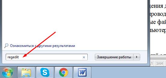 Как удалить аваст с компьютера если он не удаляется — как ...
