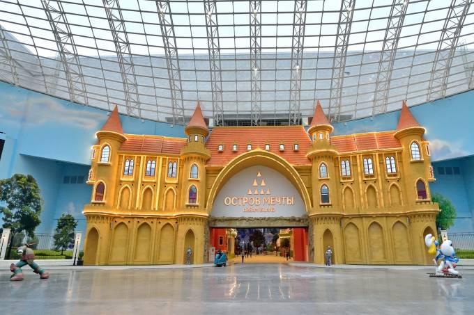 """Com mega parque, Rússia inaugura """"Disneylândia"""" própria – mas sem a Disney"""