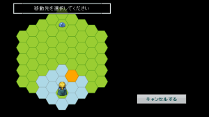 rpg_battle2